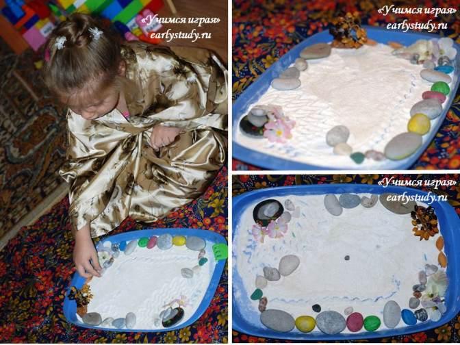 создаем сад камней с ребенком
