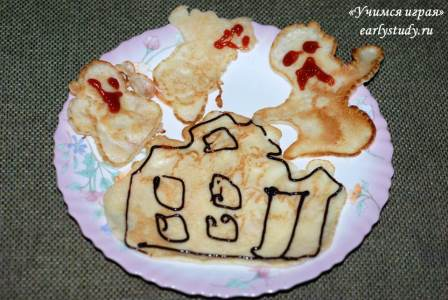 Завтрак в стиле Хэллоуин