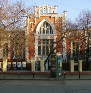 Театральный музей им Бахрушина