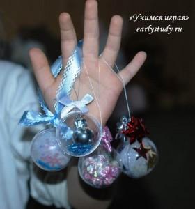 шары на ёлку своими руками