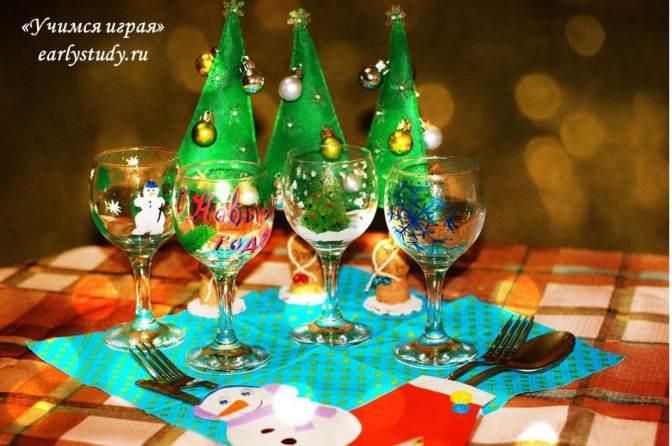 украшаем новогодний стол своими руками