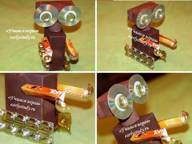 Робот из бросового материала