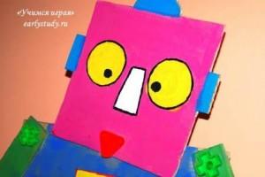 робот из картона своими руками