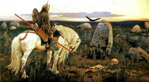 Витязь на распутье, 1878