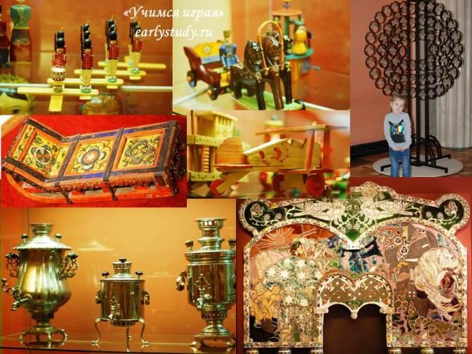 музей декоративно прикладного искусства