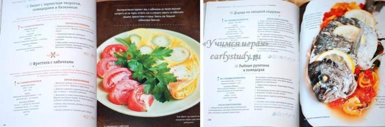 Мультиварка 100 здоровых завтраков и ужинов