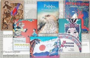 Сказки народов мира. Обзор книг