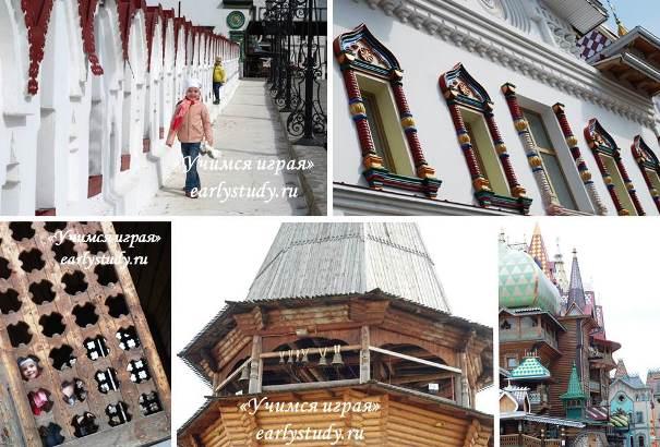 Измайловский кремль. Музей хлеба.