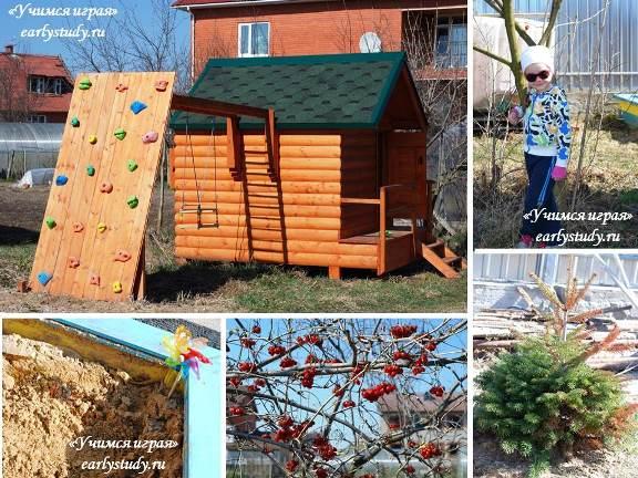 Весна на даче. Организуем детское пространство