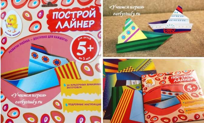 Серия развивающих книжек «Вперед, малыш!»
