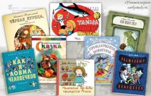 Книги для детей на любой вкус