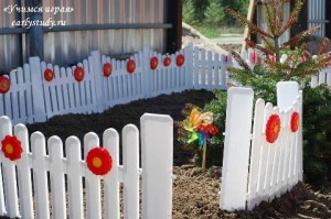 Огород для ребенка своими руками