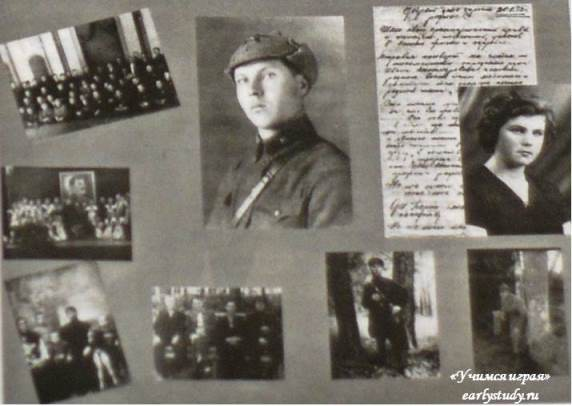 Киселев Иван Александрович Герой советского союза