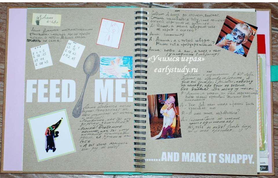 Книга с воспоминаниям и достижениями