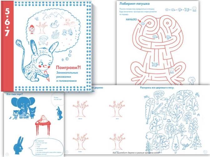 Весёлые рисовалки и развитие творческих способностей