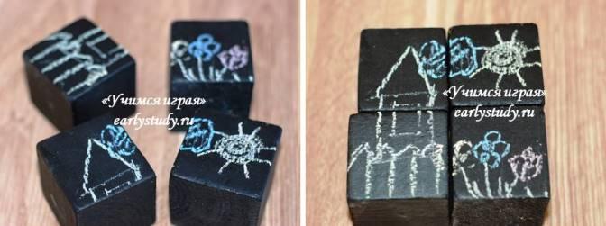 Грифельные кубики