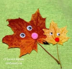 Творчество с осенними листочками