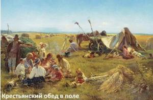 «Картинная галерея». Константин Маковский