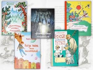 Рассказы и истории для детей + шикарный календарь