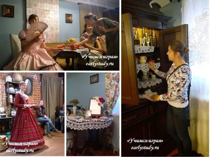 Из серии «Куда сходить с ребенком в Москве и области»