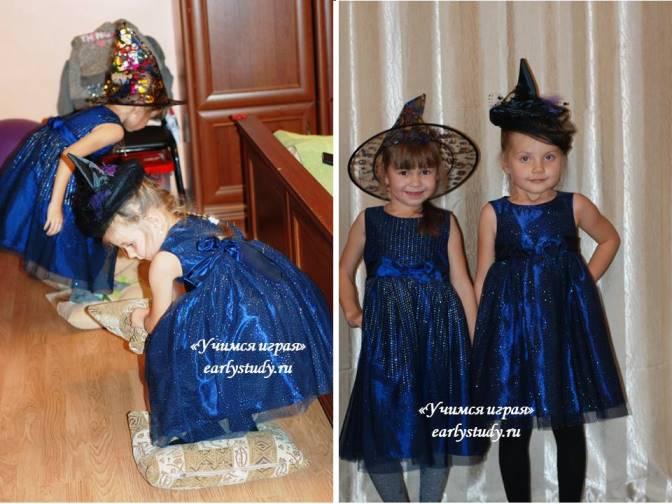 Сценарий праздника для детей Хэллоуин