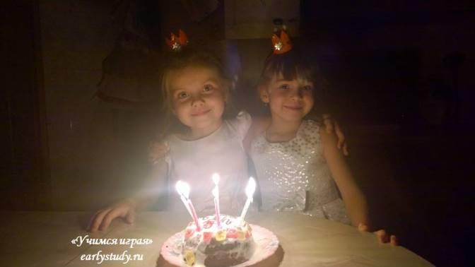 Сценарий дня рождения «Феи и волшебники»