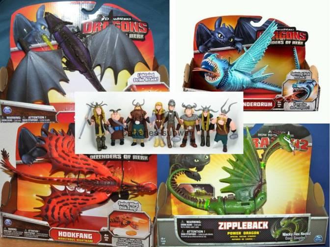Новогодние подарки с eBay