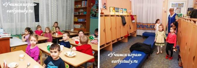 Нужен ли ребенку детский сад? Адаптация ребенка в детском саду
