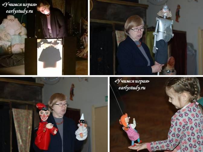 Кукольный дом Ольги Окуджавы