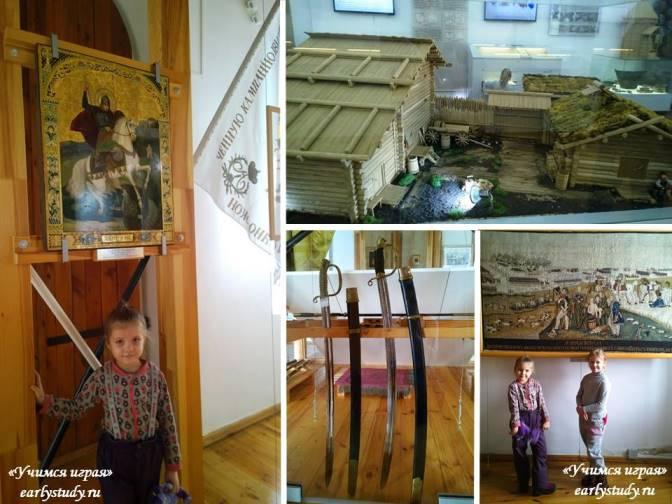 Подмосковье детям. Рязанский кремль