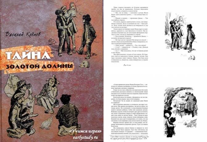 Как рассказать детям о войне? Военные книги для детей.