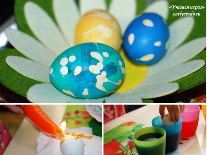 красим яйца с ребенком