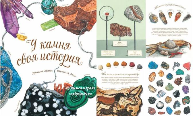 Арт-энциклопедии Дианны Астон