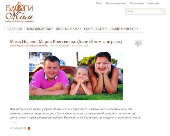 Костюченко мария