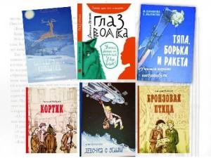 Книги, которые стали для меня открытием