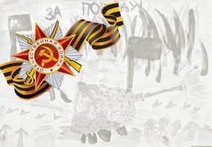 О Великой отечественной войне детям