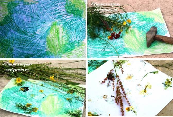 Рисование цветами и травами