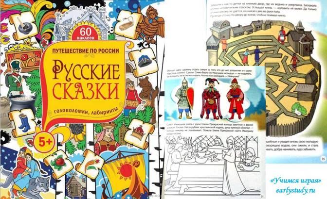 Русские сказки Матроскина Юлия