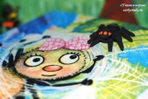 Приключения паучка Поли