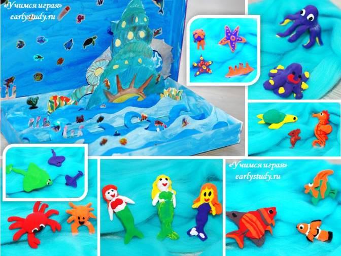 Морская инсталляция