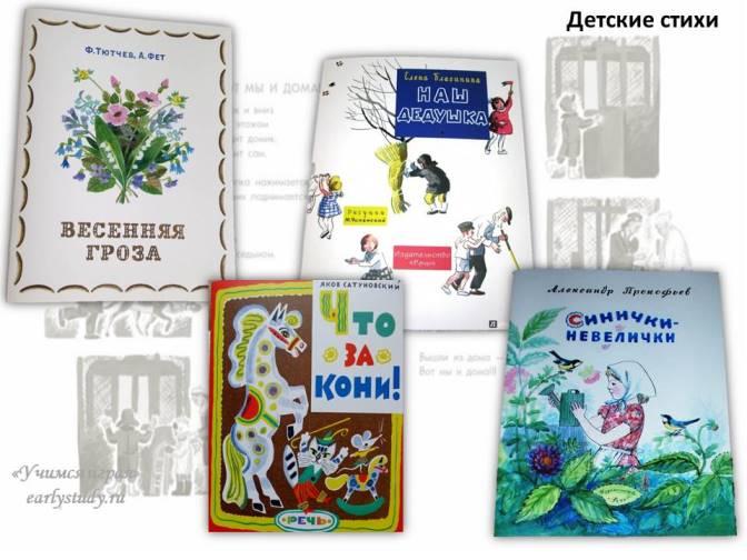 Серия: Любимая мамина книжка