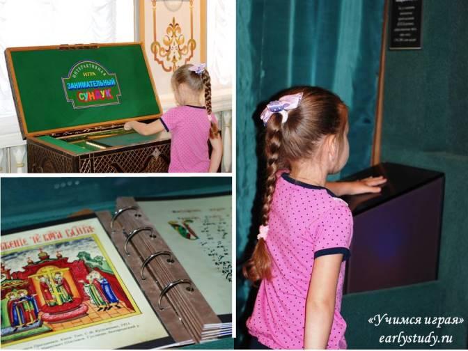 Егорьевский историко-художественный музей