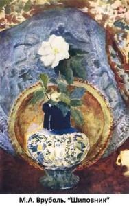 «Картинная галерея». Натюрморт