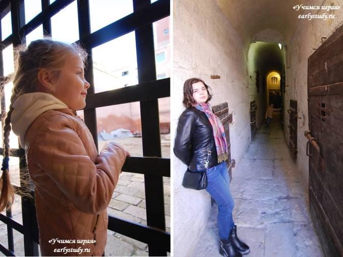 Венеция – путешествие в город мечтыВенеция – путешествие в город мечты