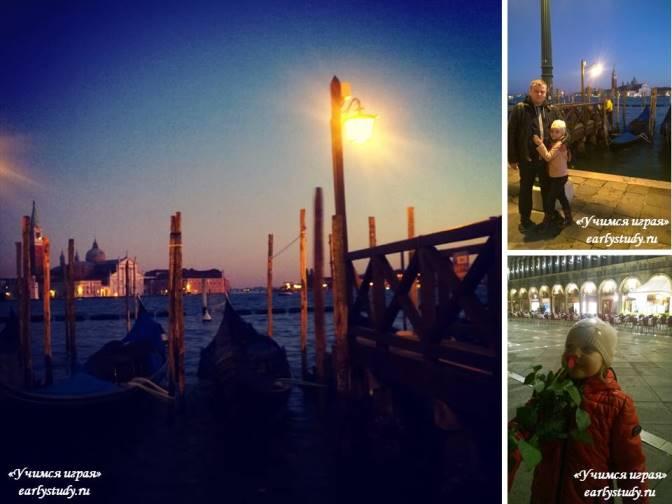 Венеция – путешествие в город мечты