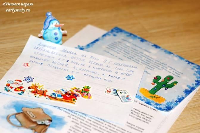 Дед Мороз, Варежкины и наша подготовка к Новому году