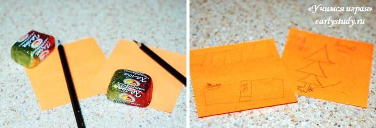 Тематическое занятие «История почты»