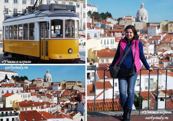 Каникулы в Португалии