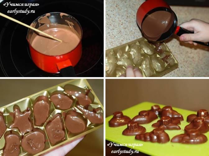 """Тематическое занятие """"Шоколадно-аппетитная история"""""""