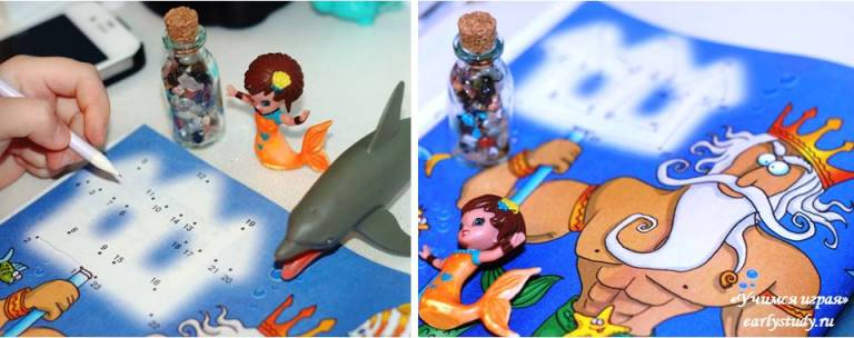 Тематическое занятие «Подводные приключения»